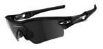 zastita-Oakley-Radar-path-Sunglasses-BlackGrey