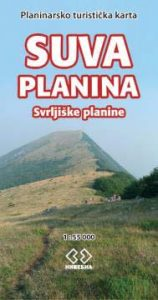 Suva planina
